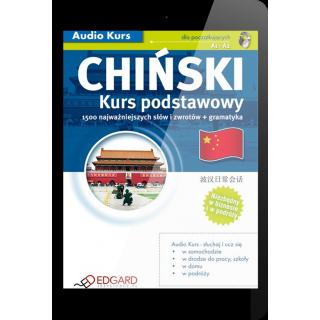 Chiński Kurs podstawowy (E-book + mp3)