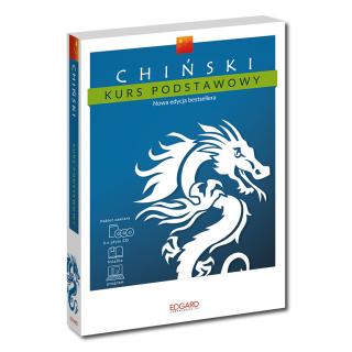 Chiński Kurs podstawowy 2. edycja (Książka + 3 płyty CD + program komputerowy)